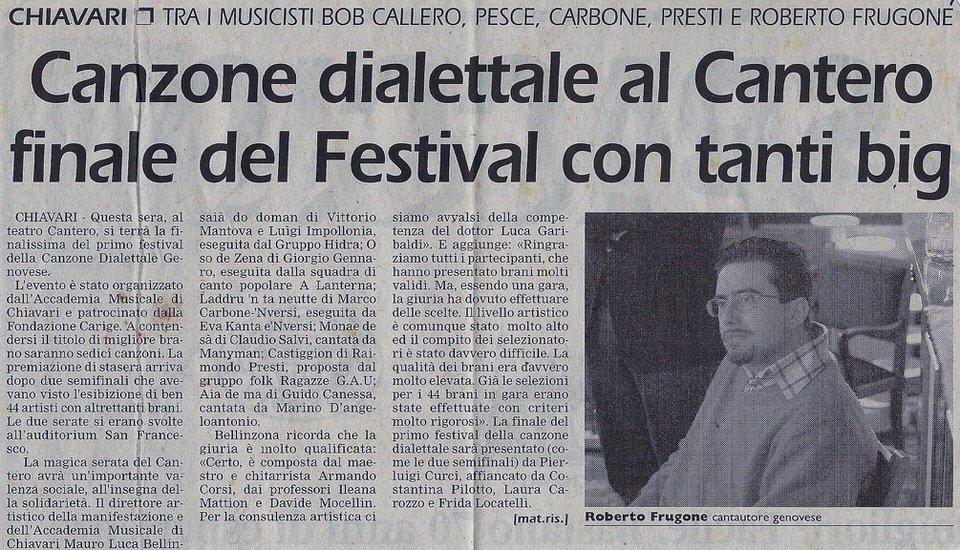 Corriere Mercantile, 27 novembre 2004 – Canzone dialettale al Cantero: finale del Festival con tanti big