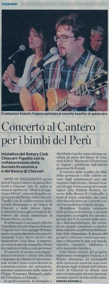 Il Secolo XIX, 11 aprile 2007 – Concerto al Cantero per i bimbi del Perù