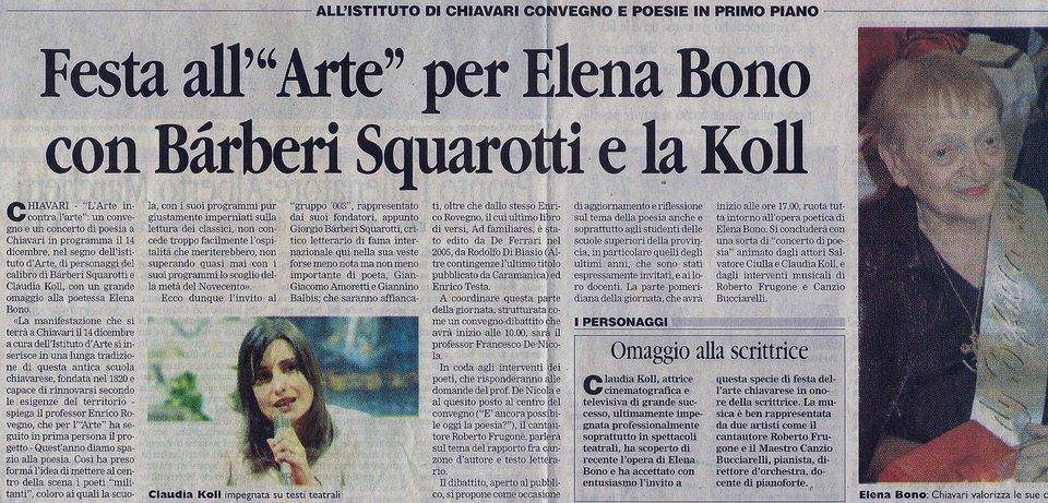 Il Secolo XIX, 12 dicembre 2007 – Festa all'Arte per Elena Bono con Barberi Squarotti e la Koll