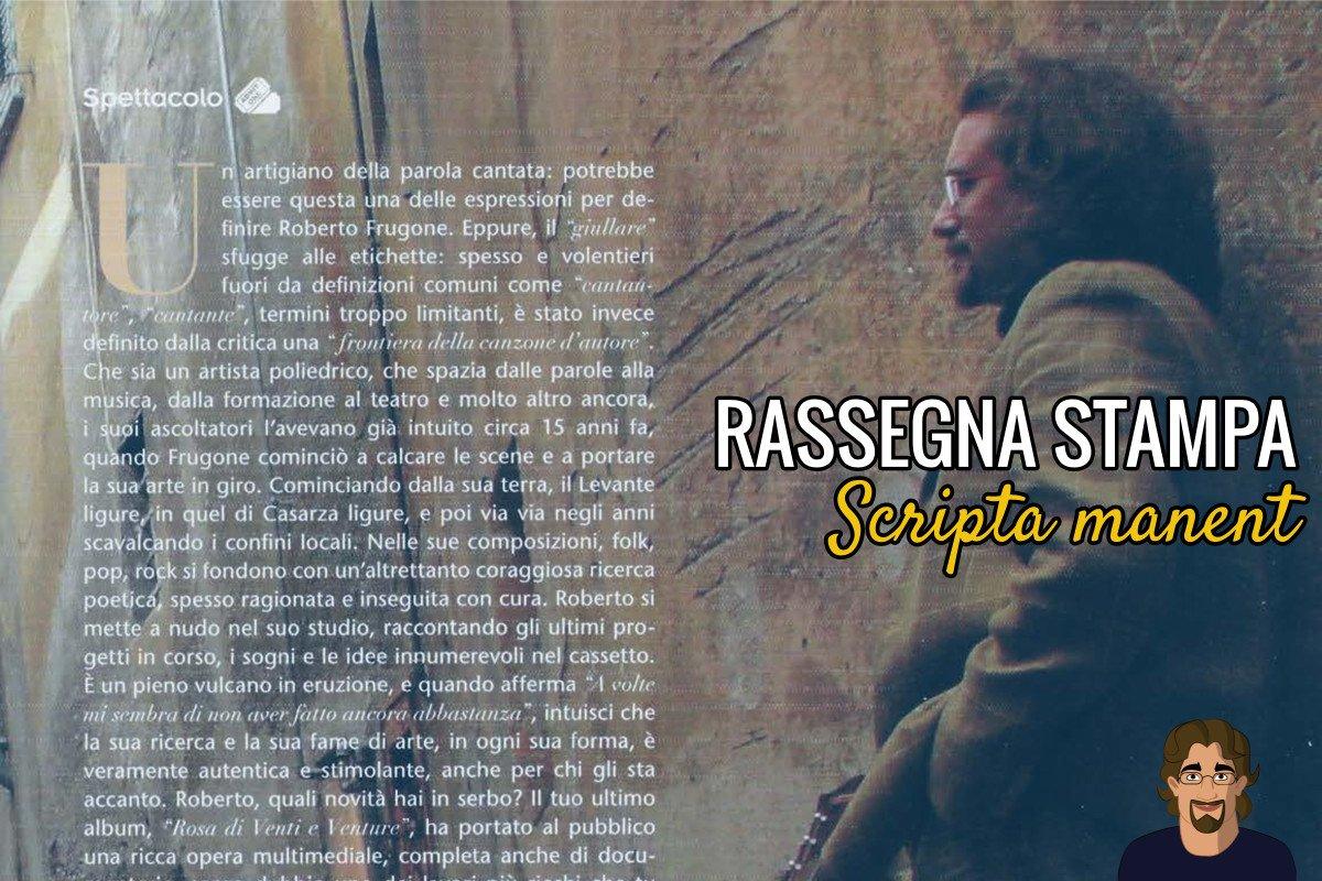 Rassegna Stampa Roberto Frugone cover