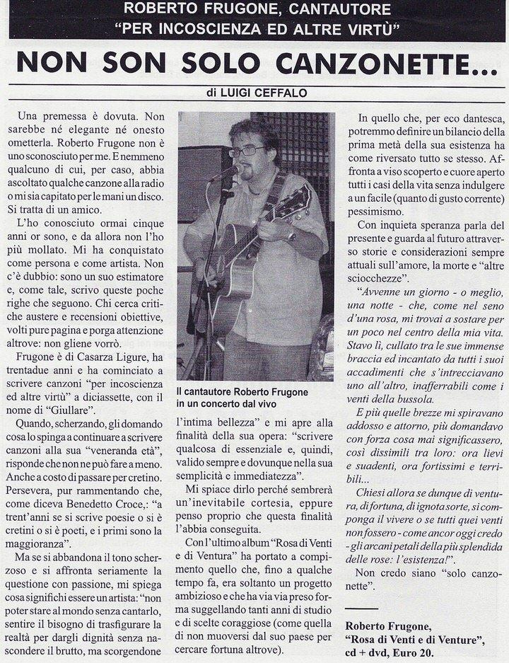 Tigullio Bacherontius, 11 dicembre 2006 – Roberto Frugone, cantautore per incoscenza e altre virtù