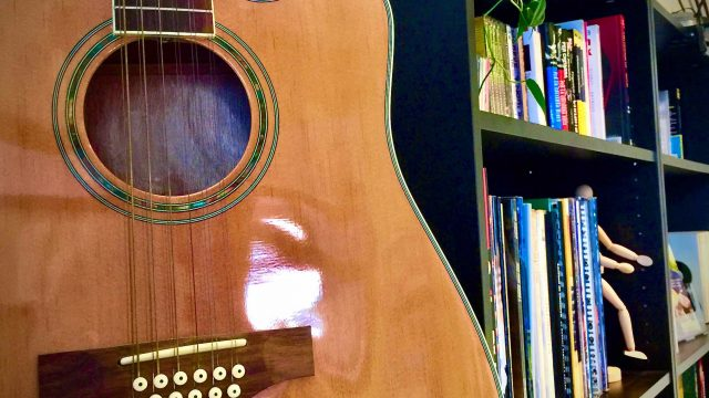 Centro Studi La Contrada - Scorcio chitarra 12 corde